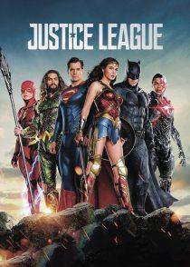 لیگ عدالت – Justice League 2017