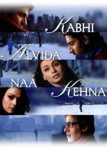 هرگز نگو خداحافظ – Kabhi Alvida Naa Kehna 2006