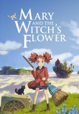 مری و گل ساحره – Mary And The Witch's Flower  2017