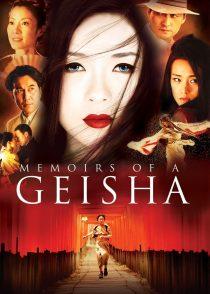 خاطرات یک گیشا – Memoirs Of A Geisha 2005