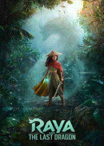 رایا و آخرین اژدها – Raya And The Last Dragon 2021