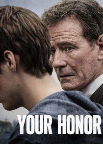 عالیجناب – Your Honor