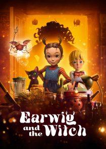 ایرویگ و ساحره – Earwig And The Witch 2020