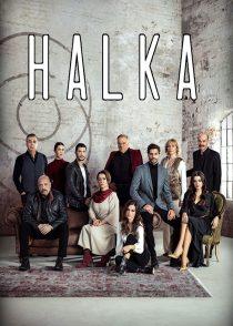 حلقه – Halka