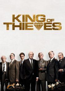 پادشاه دزدان – King Of Thieves 2018