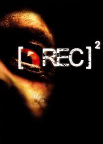 آرئی سی 2 – ²2009[REC]