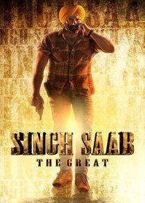 سینگ صاحب بزرگ – Singh Saab The Great 2013