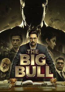 گاو بزرگ – The Big Bull 2021