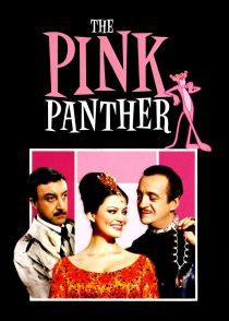 پلنگ صورتی – The Pink Panther 1963