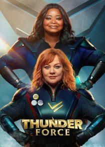 نیروی تندر – Thunder Force 2021