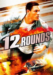 12 راند – 12Rounds 2009