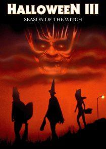 هالووین 3 : فصل جادوگر – Halloween III : Season Of The Witch 1982