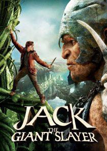 جک غول کش – Jack the Giant Slayer 2013