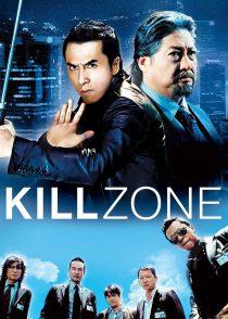 منطقه کشتار – Kill Zone 2005