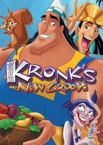 زندگی جدید کرانک – Kronk's New Groove 2005