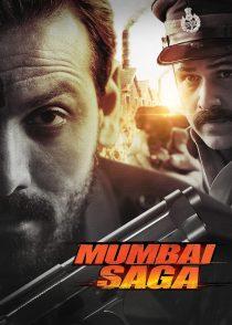 حماسه بمبئی – Mumbai Saga 2021