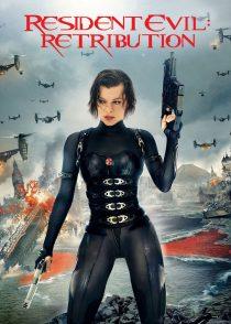 رزیدنت ایول : قصاص – Resident Evil : Retribution 2012