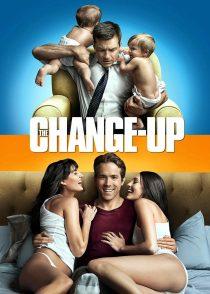 جهش یافته – The Change-Up 2011