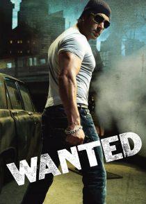 تحت تعقیب – Wanted 2009