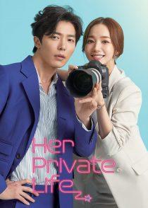 زندگی خصوصی – Her Private Life