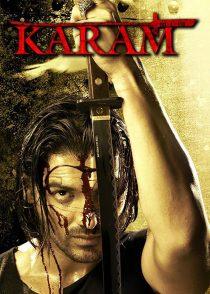 کرم – Karam 2005