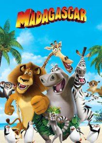 ماداگاسکار – Madagascar 2005