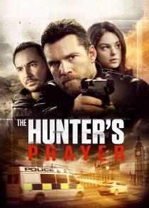 سودای شکارچی – The Hunter's Prayer 2017