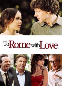 تقدیم به رم با عشق – To Rome With Love 2012