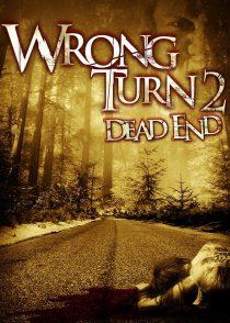 پیچ اشتباه 2 : بن بست – Wrong Turn 2 : Dead End 2007