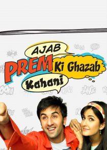 داستان شگفت انگیز عشق منحصر به فرد – Ajab Prem Ki Ghazab Kahani 2009