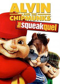 آلوین و سنجاب ها : اسکوئیکل – Alvin And The Chipmunks : The Squeakquel 2009