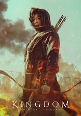 پادشاهی : آشین از شمال – Kingdom Kingdom : Ashin Of The North 2021