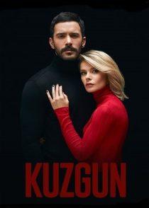 کلاغ سیاه – Kuzgun