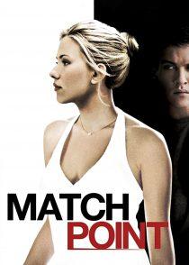 امتیاز نهایی – Match Point 2005
