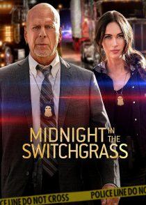 نیمه شب در چمن زار – Midnight In The Switchgrass 2021