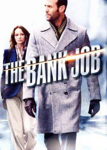 سرقت از بانک – The Bank Job 2008