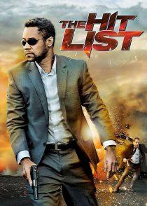 فهرست مرگ – The Hit List 2011