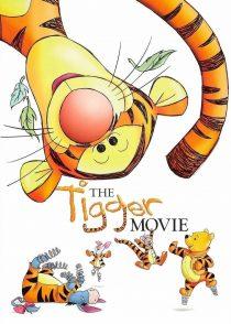 ماجرای تیگر – The Tigger Movie 2000
