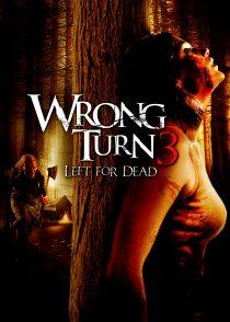 پیچ اشتباه 3 : تنها مانده در برابر مرگ – Wrong Turn 3 : Left For Dead 2009