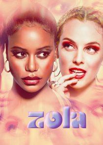 زولا – Zola 2020