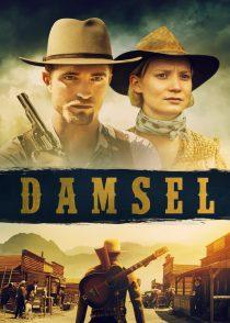 دوشیزه – Damsel 2018