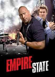 آسمان خراش – Empire State 2013