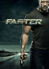 سریعترین – Faster 2010