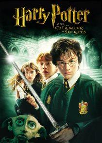 هری پاتر و تالار اسرار – Harry Potter And The Chamber Of Secrets 2002