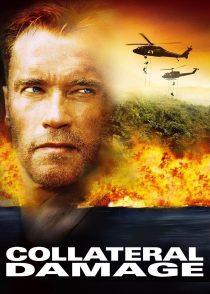 آسیب ناخواسته – Collateral Damage 2002