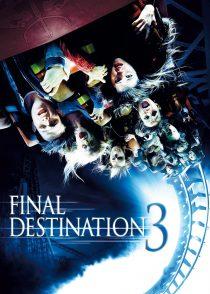 مقصد نهایی 3 – Final Destination 3 2006