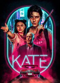 کیت – Kate 2021