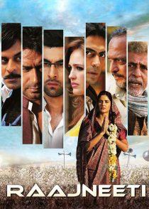 راجنیتی – Rajneeti 2010