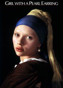 دختری با گوشواره مروارید – Girl With A Pearl Earring 2003