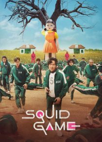 بازی مرکب – Squid Game